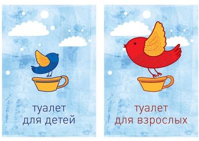 Таблички для детского центра развития