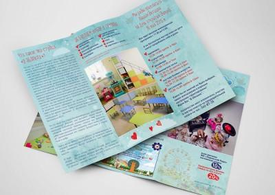 Буклет детского центра развития